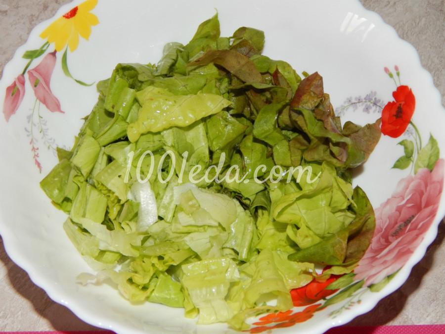 Летний легкий овощной салат с зеленью: пошаговый с фото - Шаг №1