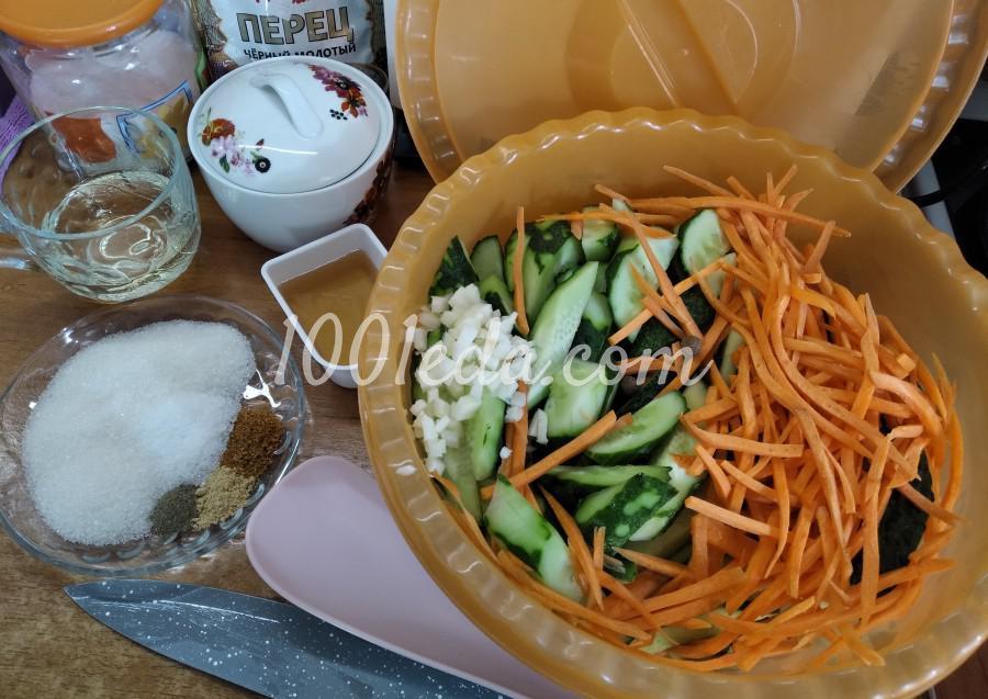 Летний салат из свежих огурцов «Пальчики оближешь!»: пошаговый с фото - Шаг №4