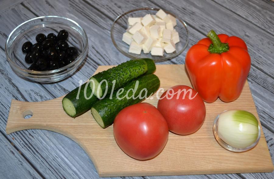 Любимый летний салат «Греческий»: пошаговое фото - Шаг №1