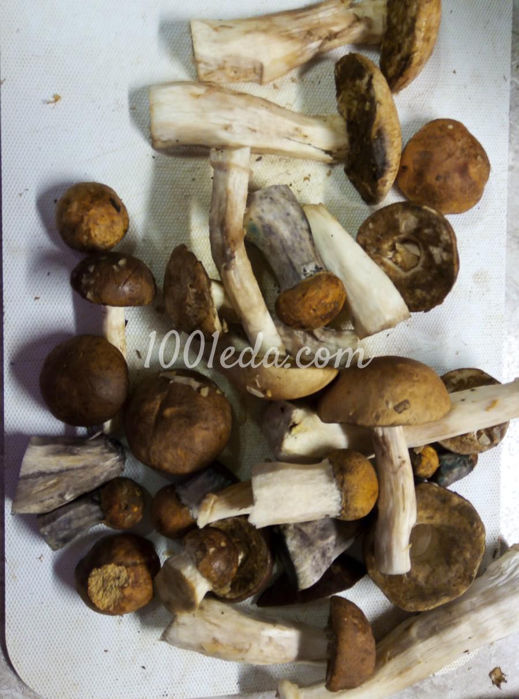 Грибы белые маринованные: пошаговое фото - Шаг №1
