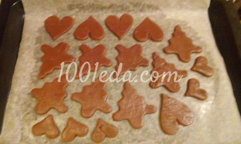 Новогоднее медовое печенье: пошаговое фото - Шаг №10