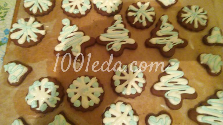 Новогоднее медовое печенье: пошаговое фото - Шаг №11