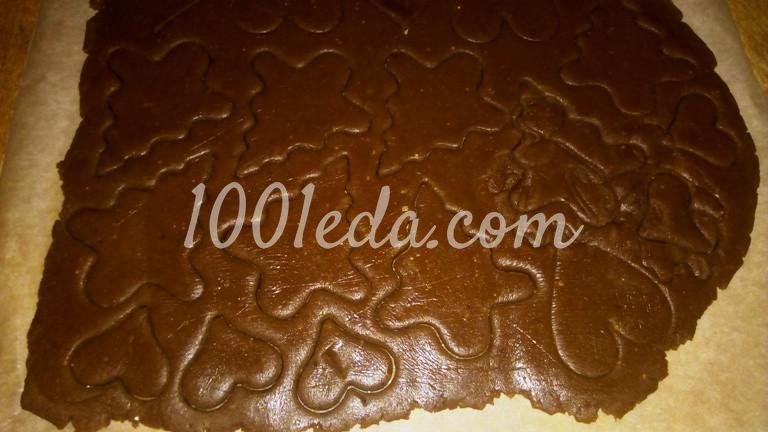 Новогоднее медовое печенье: пошаговое фото - Шаг №9