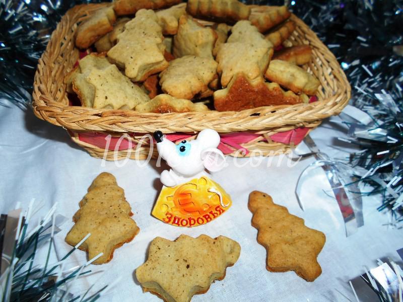 """Новогоднее соленое печенье """"Для старшеньких"""": пошаговое фото - Шаг №9"""