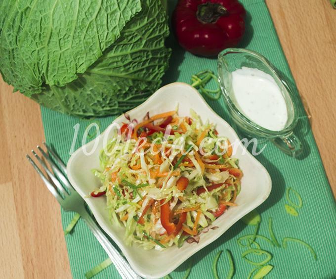 Салат осенний рецепт с фото пошагово