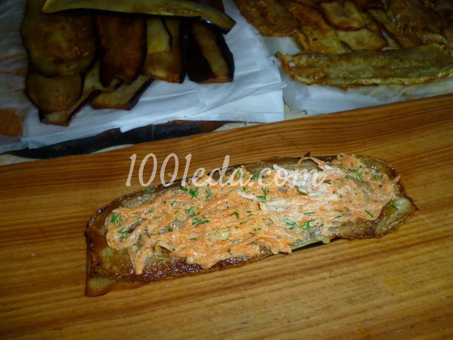 Овощная закуска из кабачка, баклажана и моркови: пошаговое фото - Шаг №11