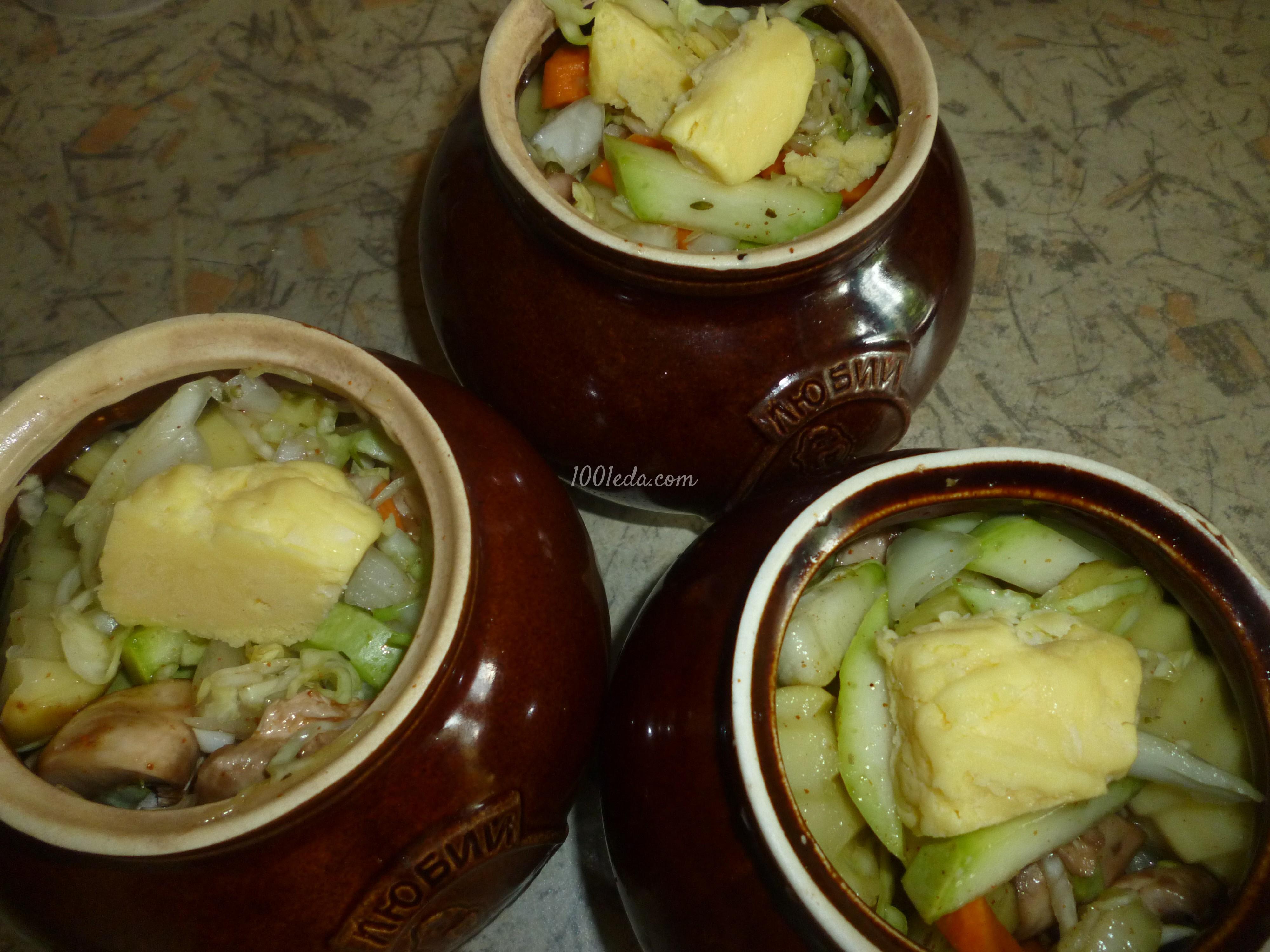 Рецепты блюд в горшочках в духовке пошагово