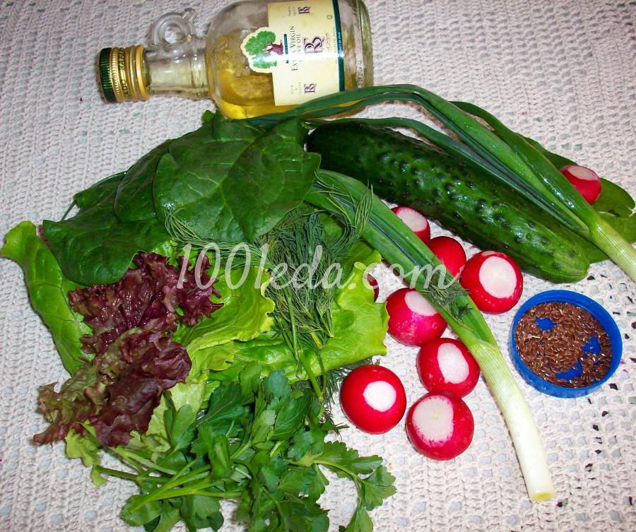 Овощной салат Ассорти: рецепт с пошаговым фото - Шаг № 1