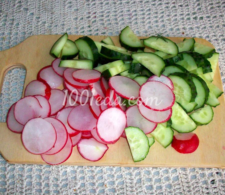 Овощной салат Ассорти: рецепт с пошаговым фото - Шаг № 2