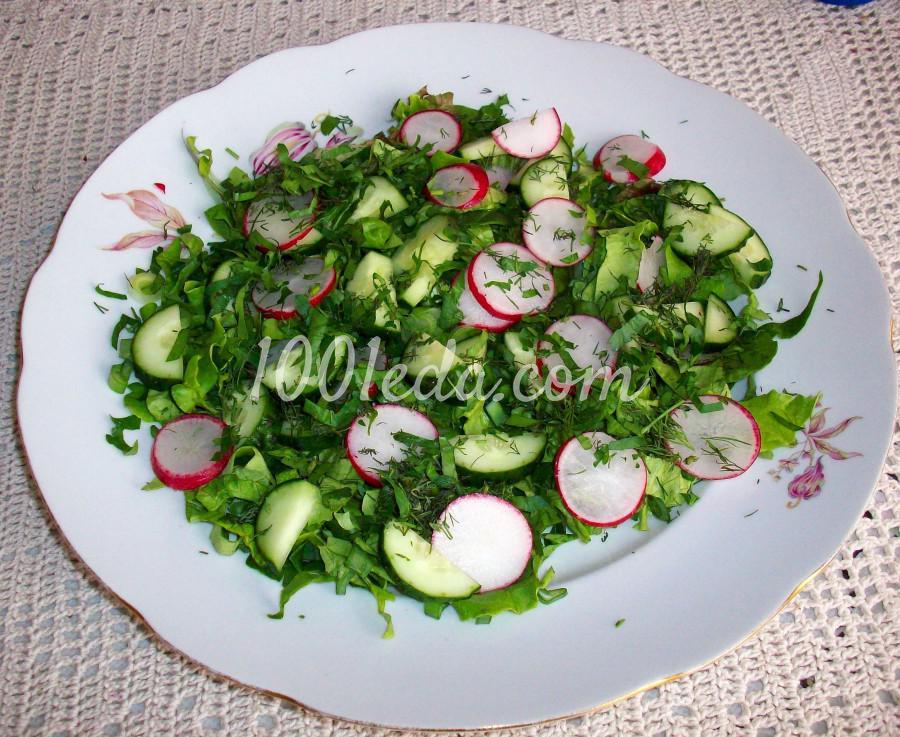Овощной салат Ассорти: рецепт с пошаговым фото - Шаг № 5
