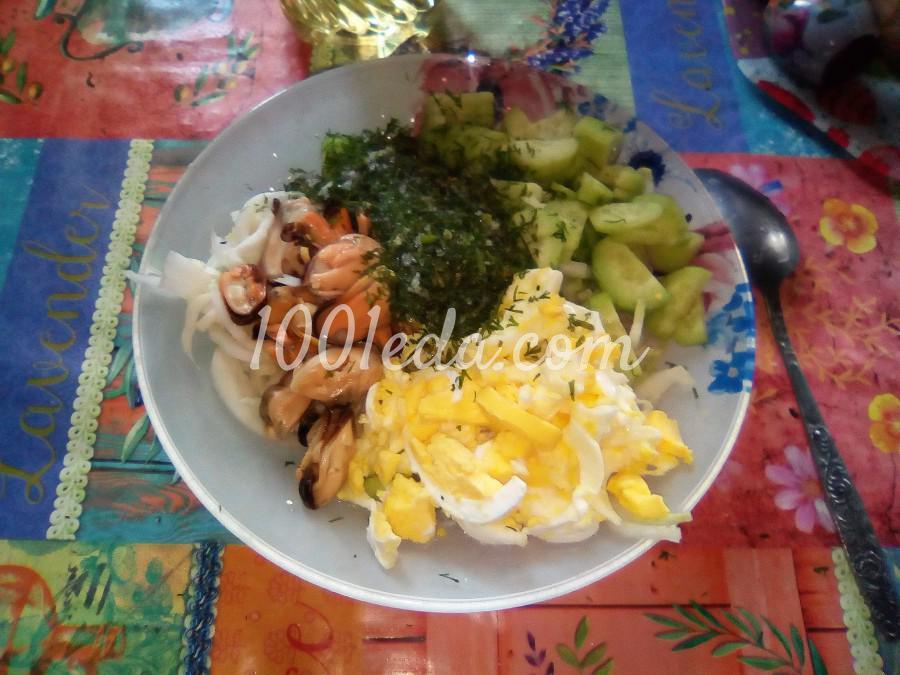 Овощной салат с мидиями: пошаговое фото - Шаг №1