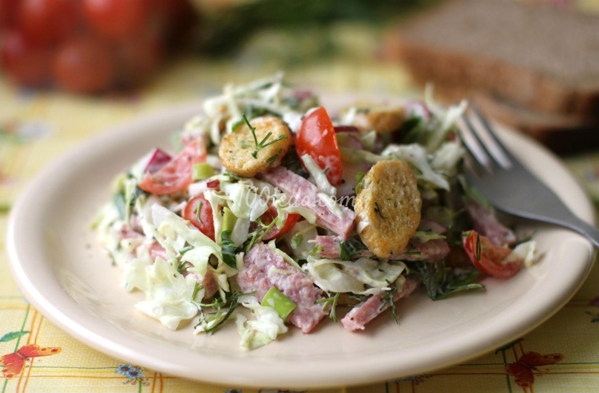 Салат со свежим огурцом и кукурузой рецепт 14