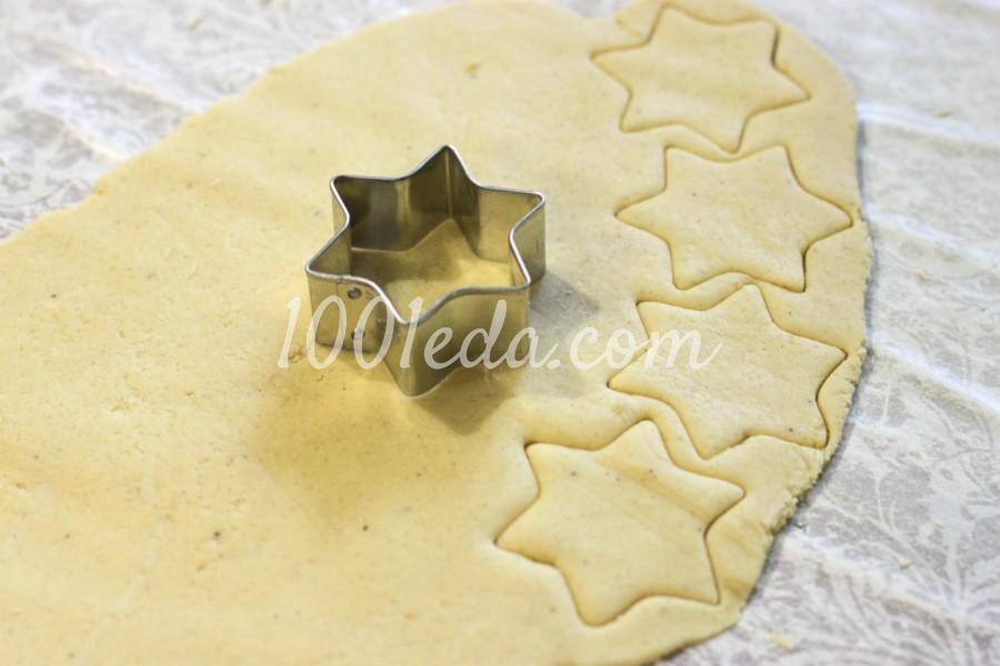 Печенье медовое Почти пряник: пошагово с фото - Шаг №5