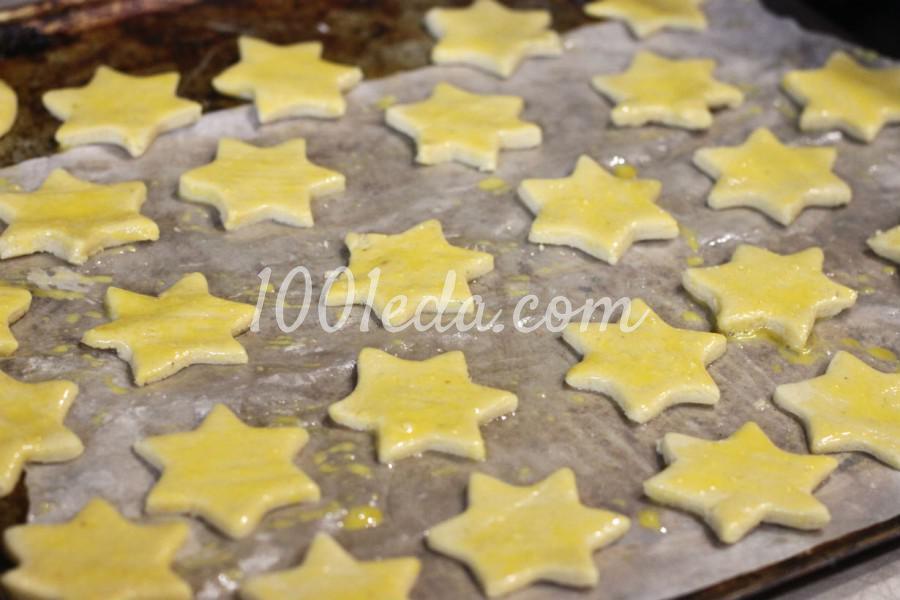 Печенье медовое Почти пряник: пошагово с фото - Шаг №6