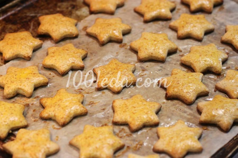 Печенье медовое Почти пряник: пошагово с фото - Шаг №7