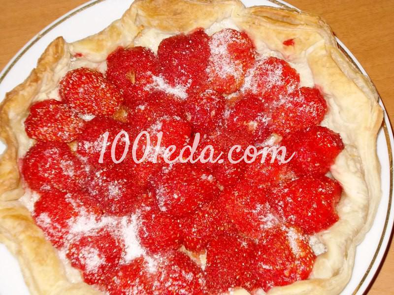 Слоеное тесто пирог с клубникой рецепт с пошагово