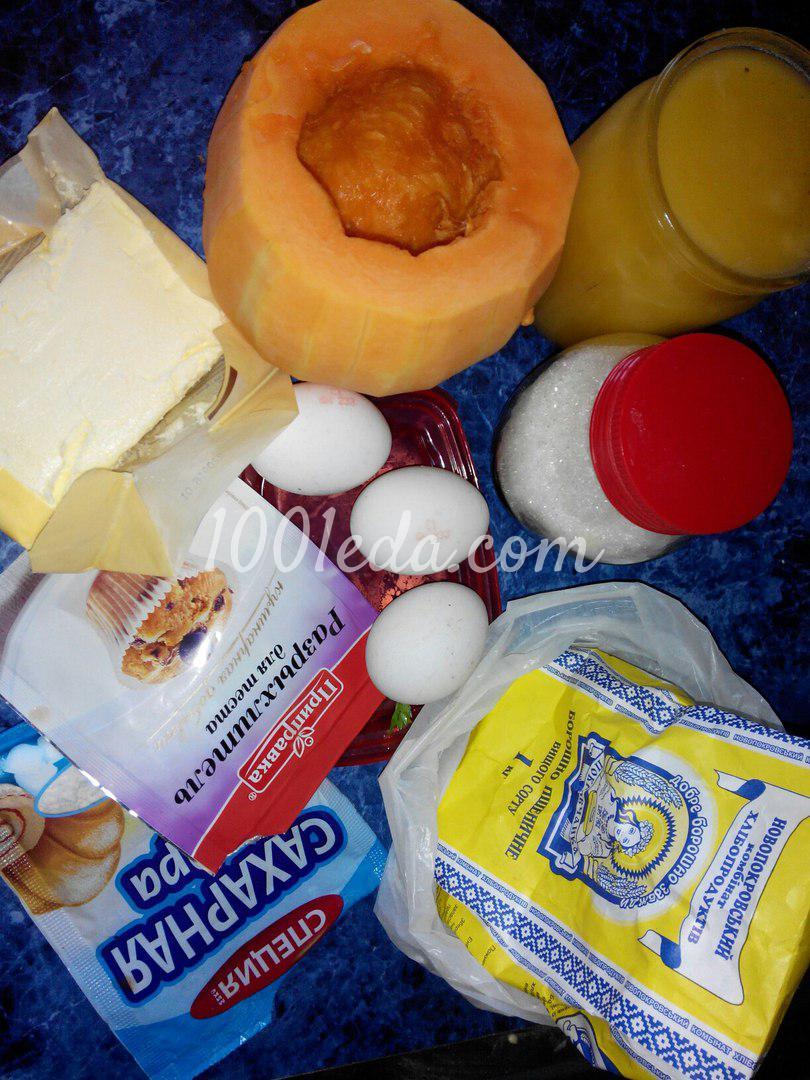 Фото рецепты пошаговые с тыквой