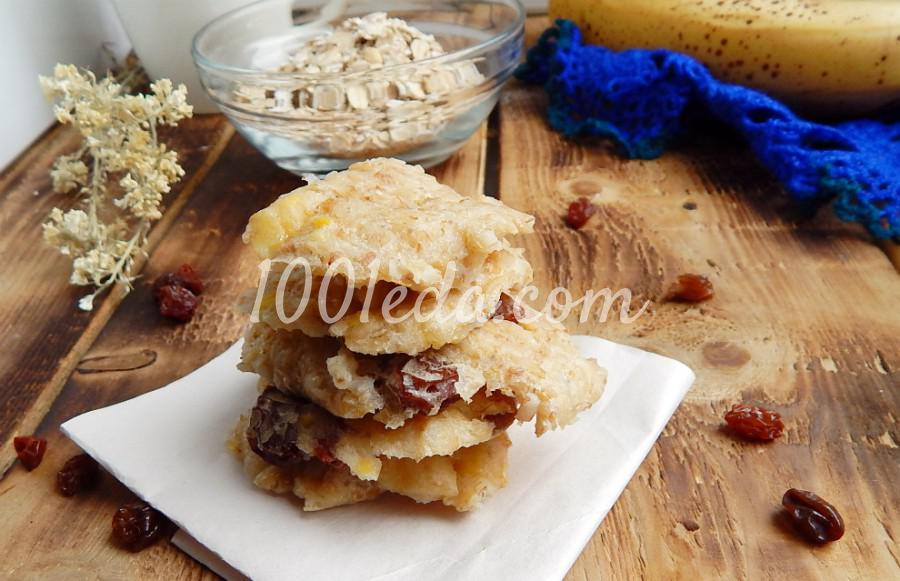 Постное овсяное печенье: пошаговое фото - Шаг №6