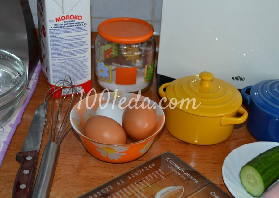 Пышный омлет в духовке: пошаговый с фото - Шаг №1