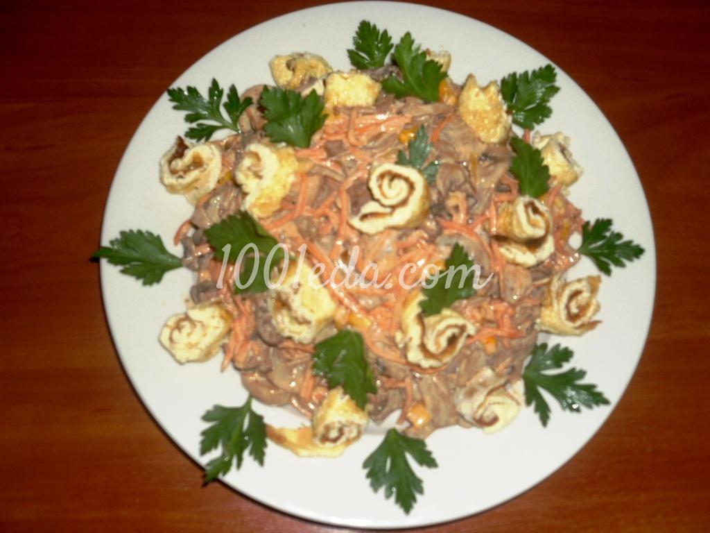 салат с печенью кукурузой рецепт