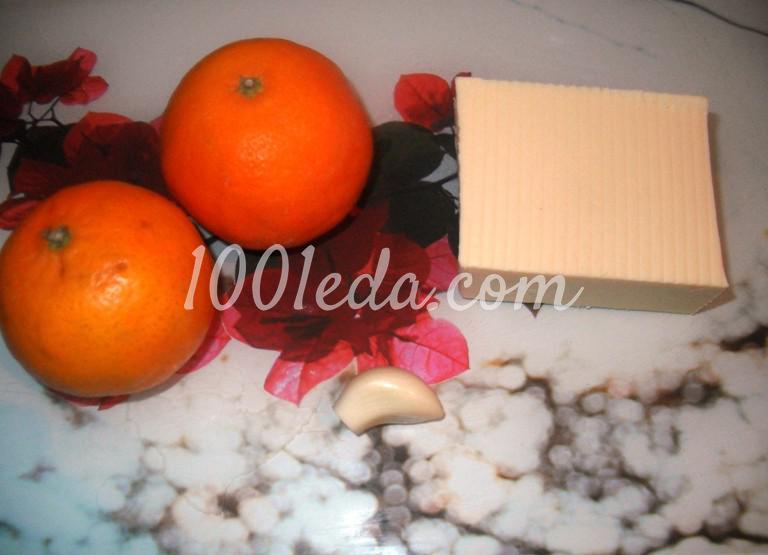 Салат Мандариновый шок: пошаговое фото - Шаг №1