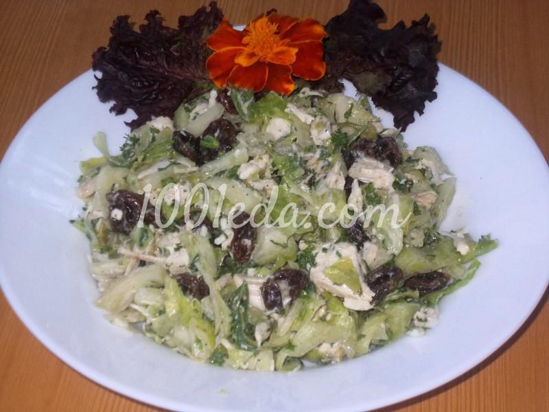 рецепт салата капуста с изюмом