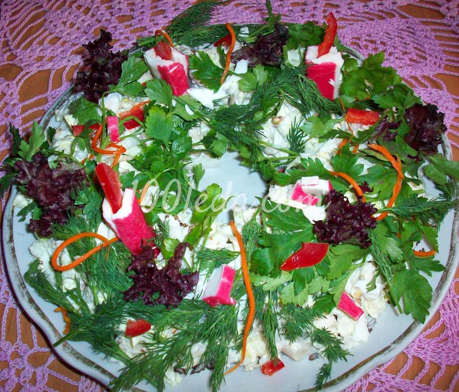 Зимний салат слоями рецепт