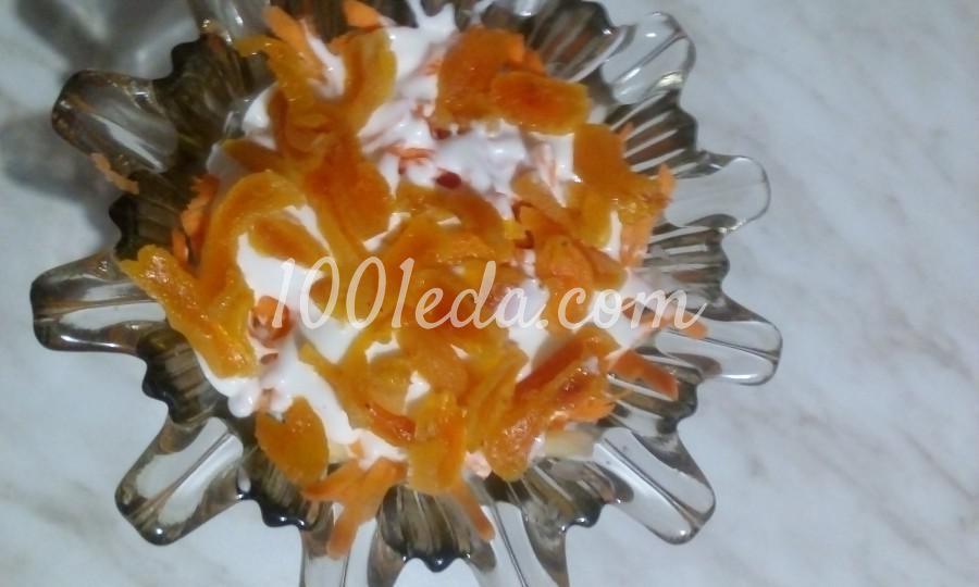 Салат фруктово-овощной с курагой, черносливом и сыром: пошаговый с фото - Шаг №13