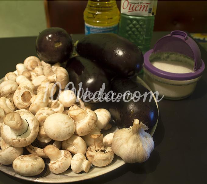 Овощи на нашем столе рецепты блюд