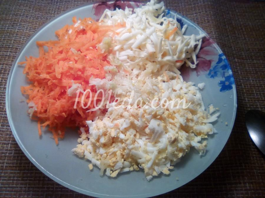 """Салат из моркови, яиц и подавленного сырка """"Рыжик"""": пошаговый с фото - Шаг №1"""