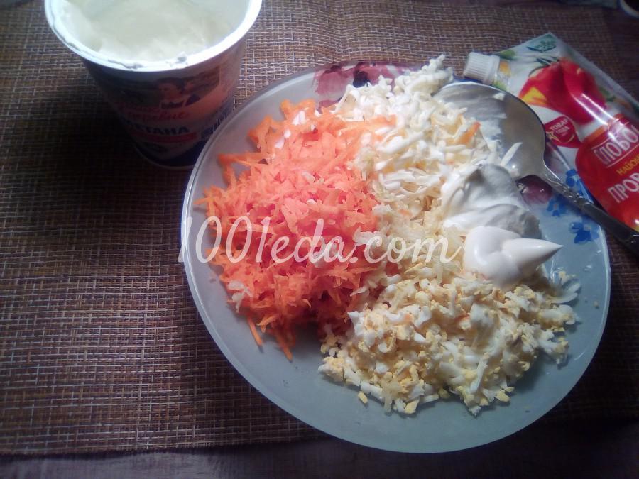 """Салат из моркови, яиц и подавленного сырка """"Рыжик"""": пошаговый с фото - Шаг №2"""