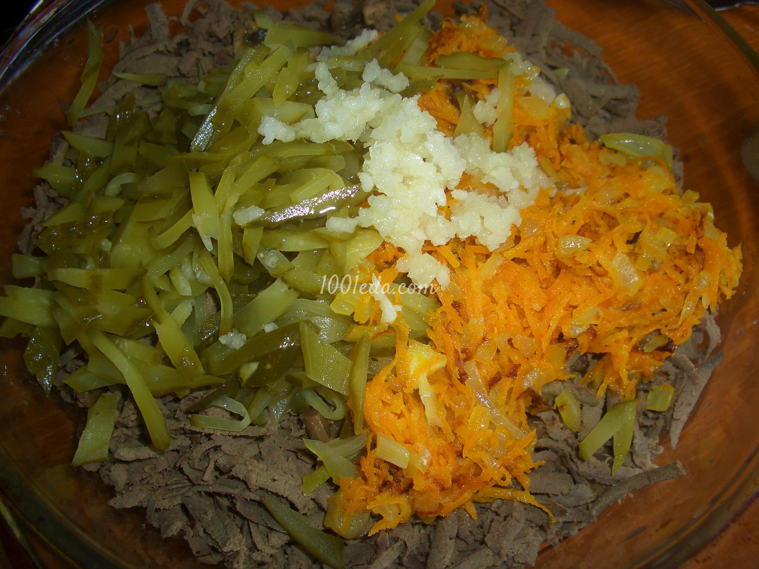 Как приготовить салат обжорка с