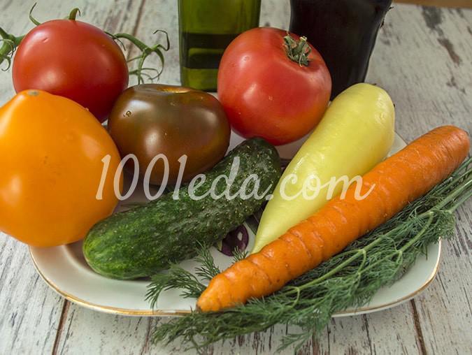 Салат овощной с помидорами Ассорти: пошагово с фото - Шаг №1