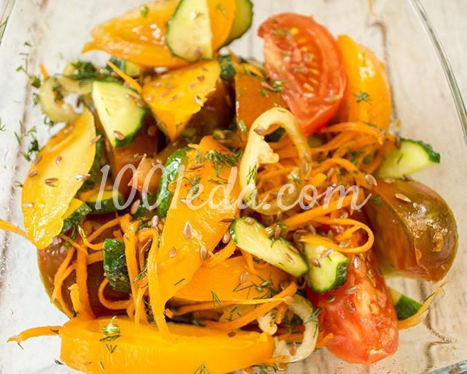 Салат овощной с помидорами Ассорти: пошагово с фото - Шаг №9