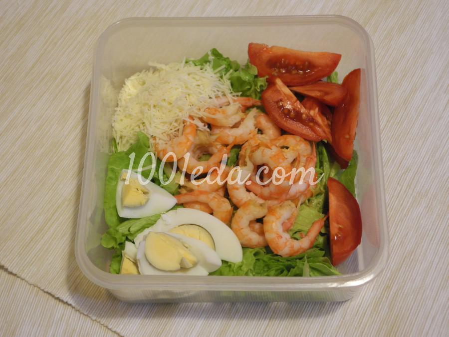 Салат с креветками: пошаговое фото - Шаг №2