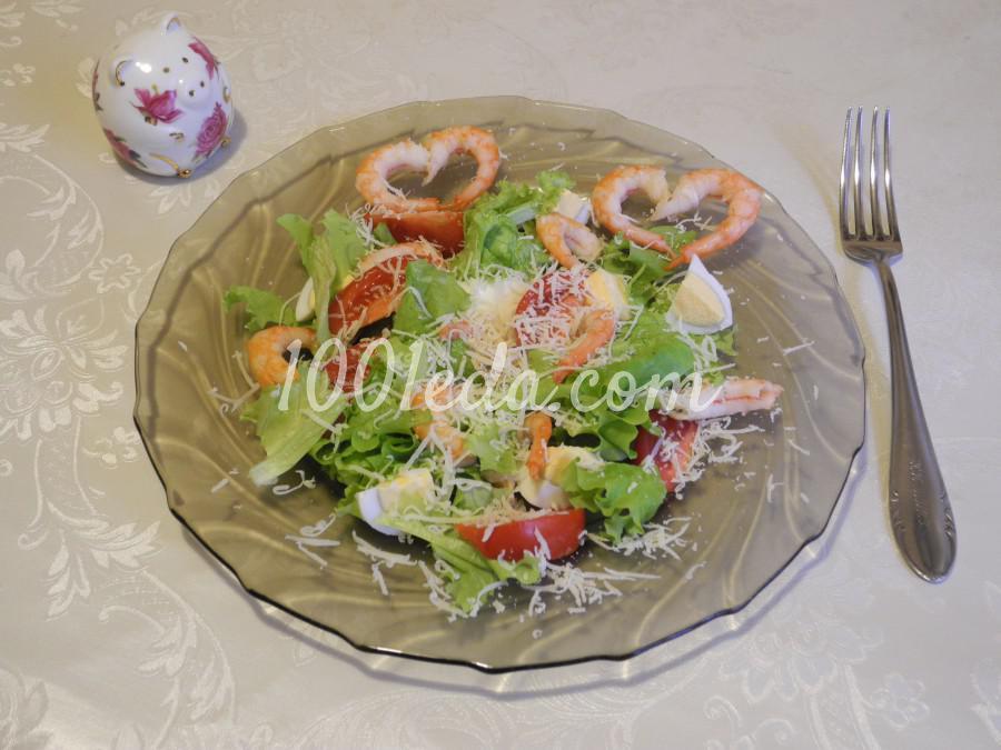 Салат с креветками: пошаговое фото - Шаг №3