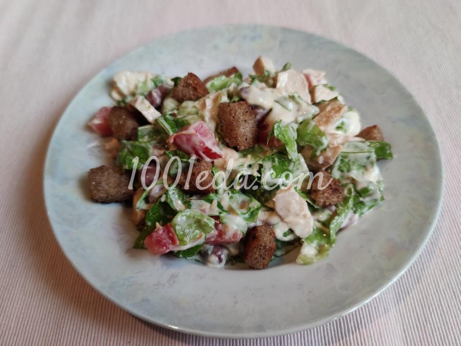 Салат с куриной грудкой, фасолью и помидорами: пошаговый с фото - Шаг №3