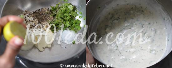 Салат с нутом: пошаговый с фото - Шаг №1
