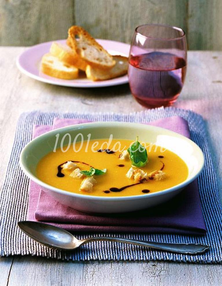 Суп-пюре из тыквы с яблоком - Шаг №4