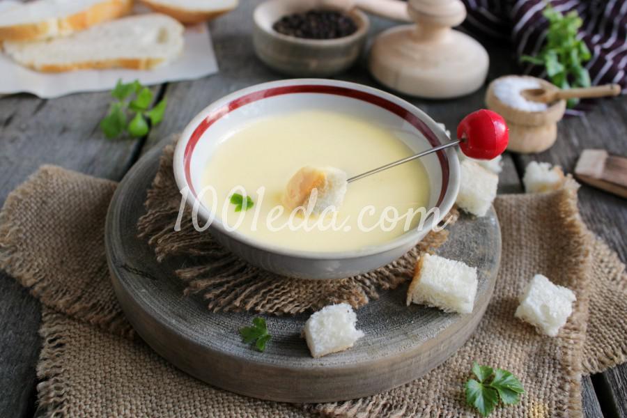 Сырное фондю для веселой компании: пошаговый с фото - Шаг №4