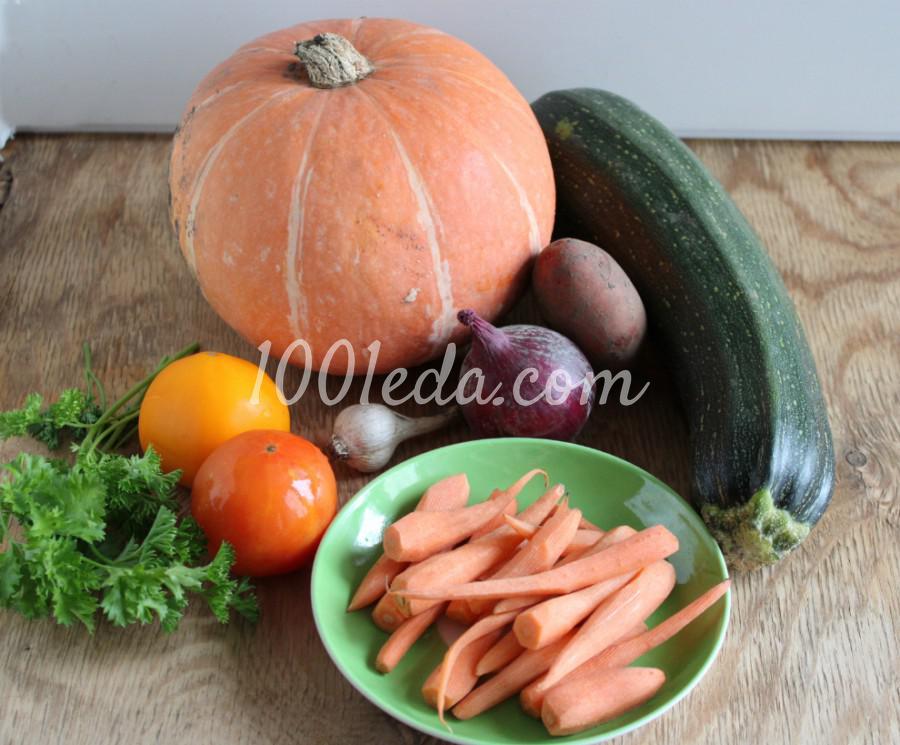 Тыква с овощами в духовке: пошаговый с фото - Шаг №1