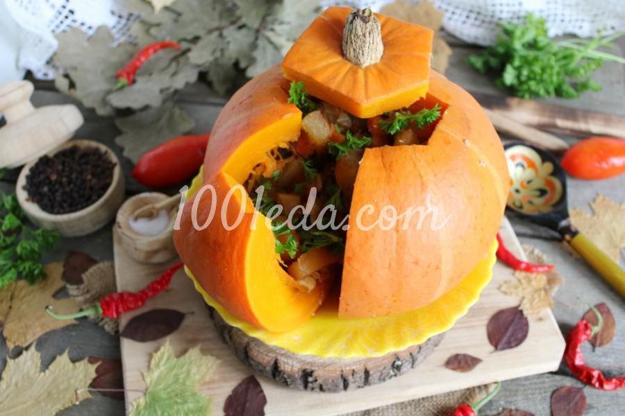 Тыква с овощами в духовке: пошаговый с фото - Шаг №12