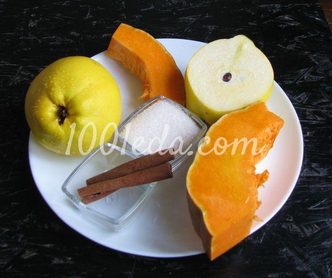 Варенье из тыквы и айвы: пошаговый с фото - Шаг №1