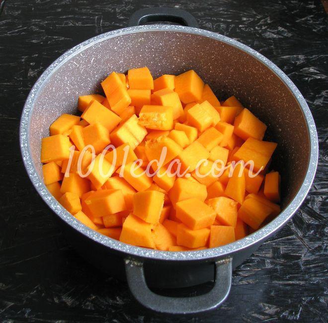 Варенье из тыквы и айвы: пошаговый с фото - Шаг №3