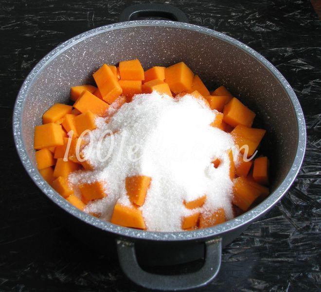 Варенье из тыквы и айвы: пошаговый с фото - Шаг №4