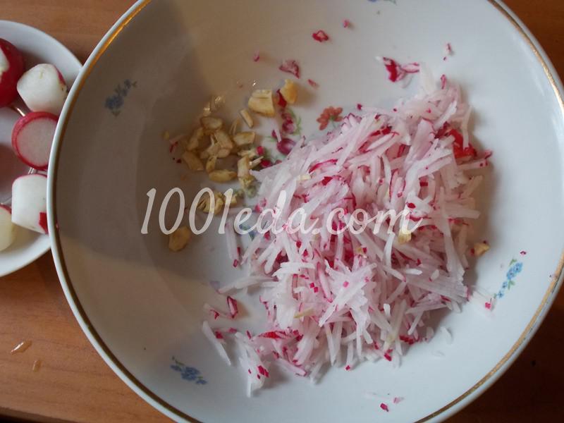 Витаминный салат Букет травок: пошаговый с фото - Шаг №2
