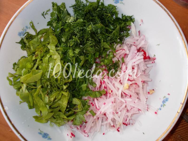Витаминный салат Букет травок: пошаговый с фото - Шаг №3