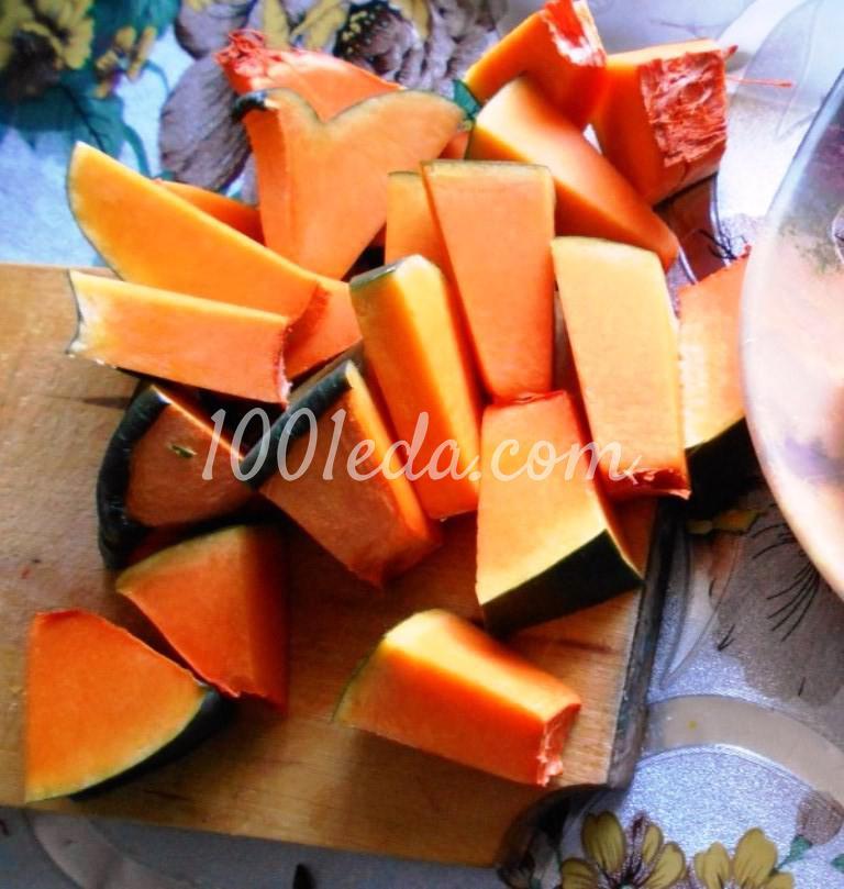 Вкусная и полезная тыква с медом из микроволновки: пошаговое фото - Шаг №2