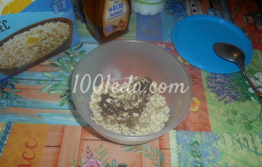 Вкусный и полезный завтрак с овсянкой: пошаговое фото - Шаг №1