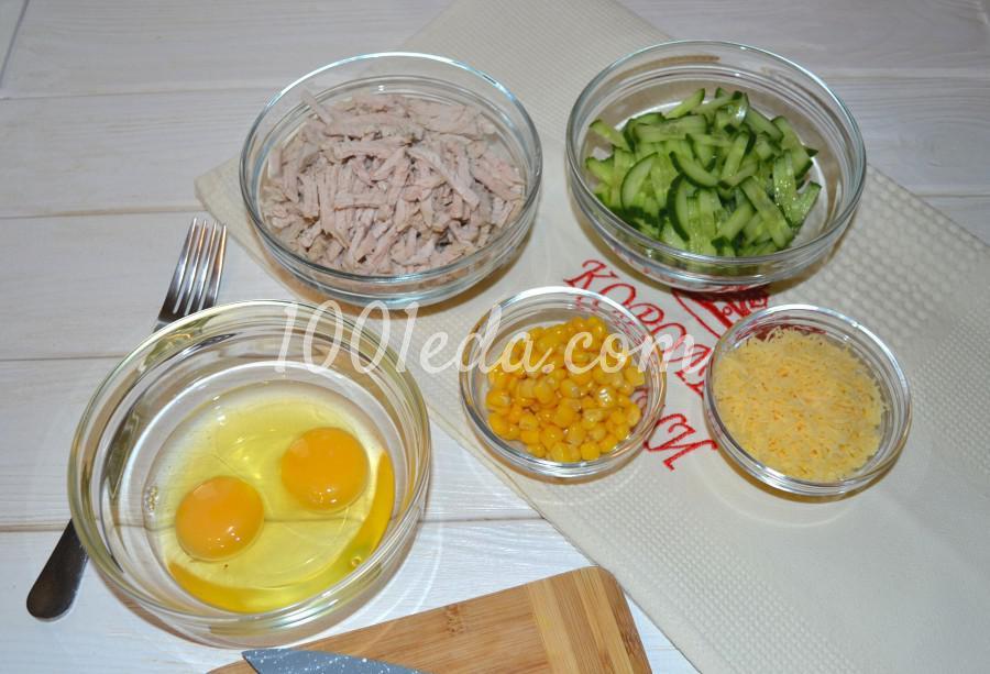Вкусный салат с индейкой Королева кухни: пошаговый с фото - Шаг №1